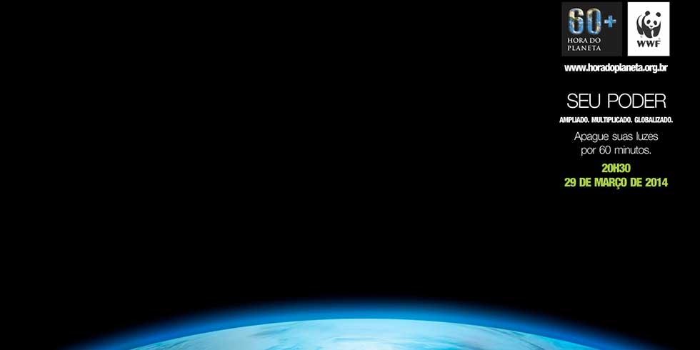 Hora do Planeta 2014
